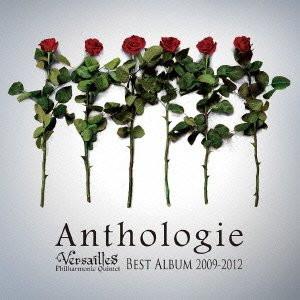 Versailles/Anthologie