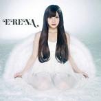 小野恵令奈出演:小野恵令奈/ERENA(初回限定盤A)(DVD付)