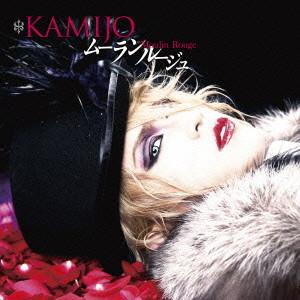 KAMIJO/Moulin Rouge(初回限定盤A)(DVD付)