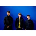 Sonar Pocket/一生一瞬(初回限定盤A)(DVD付)