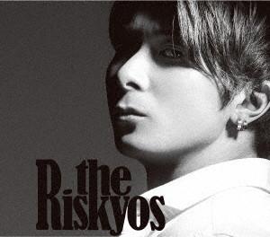 Riskyos/Love Storm