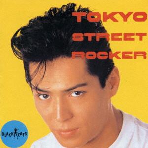 ブラック・キャッツ/東京ストリートロッカー