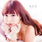 河西智美/まさか(DVD付B)