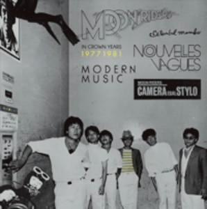 ムーンライダーズ/ムーンライダーズ in CROWN YEARS 40th Anniversary BOX