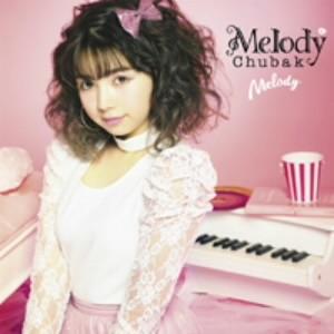 メロディー・チューバック/Melody