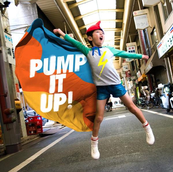 イナズマ戦隊/PUMP IT UP!