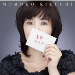 菊池桃子出演:菊池桃子/青春ラブレター〜30th