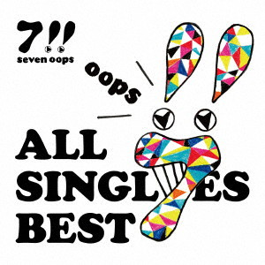 7!!/ALL SINGLES BEST(初回生産限定盤)(DVD付)