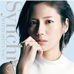 松下奈緒出演:松下奈緒/Synchro(初回生産限定盤)(DVD付)