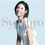 松下奈緒出演:松下奈緒/Synchro(通常盤)