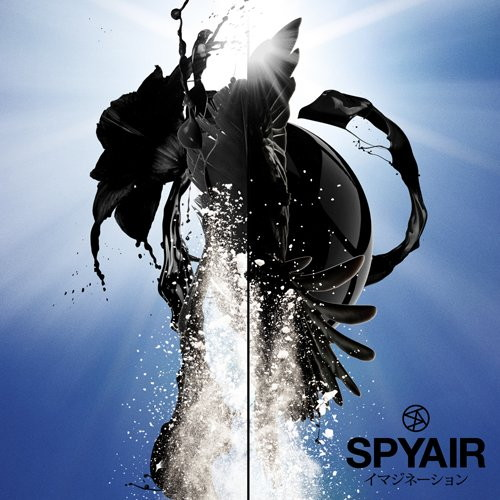 SPYAIR/イマジネーション