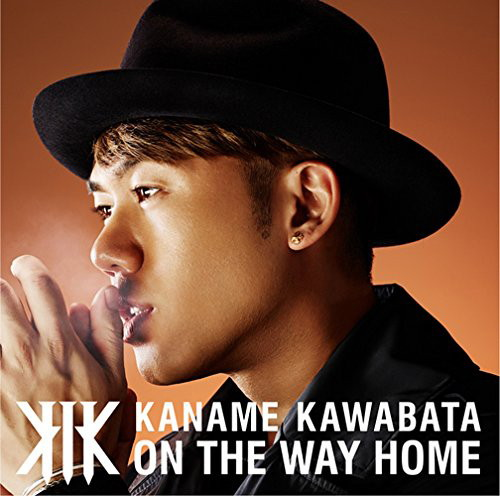 川畑要/ON THE WAY HOME