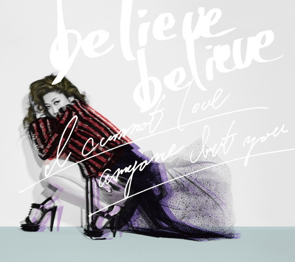 JUJU/believe believe / あなた以外誰も愛せない(初回生産限定盤)(DVD付)