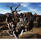 Flower/たいようの哀悼歌(初回生産限定盤A)(DVD付)