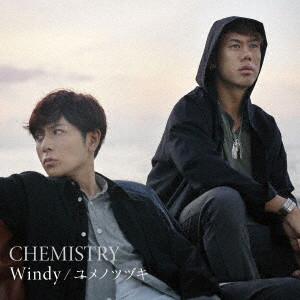 CHEMISTRY/Windy/ユメノツヅキ(通常盤)