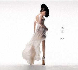 JUJU/東京(初回生産限定盤)(DVD付)