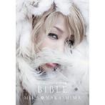 中島美嘉/雪の華15周年記念ベスト盤 BIBLE(初回生産限定盤A)(Blu-ray Disc付)