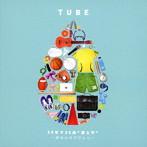TUBE/35年で35曲 '涙と汗' ~涙は心の汗だから~