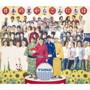 TUBE/日本の夏からこんにちは(完全生産限定盤)(DVD付)