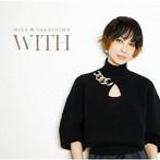 中島美嘉出演:中島美嘉/WITH(通常盤)