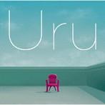北川景子出演:Uru/ファーストラヴ(通常盤)