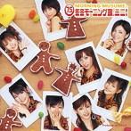 紺野あさ美出演:モーニング娘。/7.5冬冬モーニング娘。ミニ!(初回生産限定盤)(DVD付)