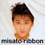 ribbon出演:渡辺美里/ribbon-30th