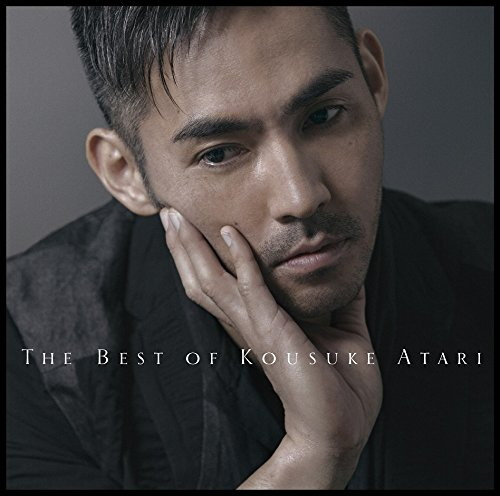 中孝介/THE BEST OF KOUSUKE ATARI