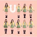 NiziU/U(初回生産限定盤A)(DVD付)
