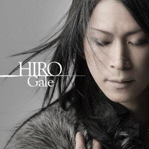 HIRO/Gale
