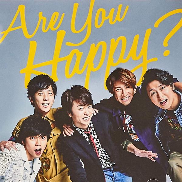 嵐/Are You Happy?(通常盤)
