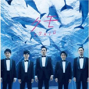 TOKIO/クモ(初回限定盤)(DVD付)