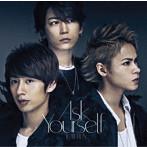 KAT-TUN/Ask Yourself(通常盤/初回プレス)
