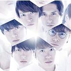 関ジャニ∞/crystal(初回限定盤)(DVD付)