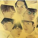 関ジャニ∞/crystal(期間限定-多謝台湾-盤)(DVD付)