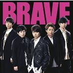 嵐/BRAVE(初回限定盤)(Blu-ray Disc付)