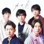 嵐/カイト(初回生産限定盤)(Blu-ray Disc付)