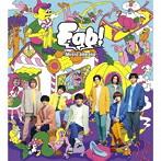 Hey!Say!JUMP/Fab!-Music speaks.-(初回限定盤1)(DVD付)