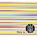 嵐/This is 嵐(初回限定盤)(2CD+Blu-ray)