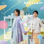 関ジャニ∞/ひとりにしないよ(初回限定盤A)(DVD付)