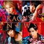 NEWS/KAGUYA(初回限定盤B)