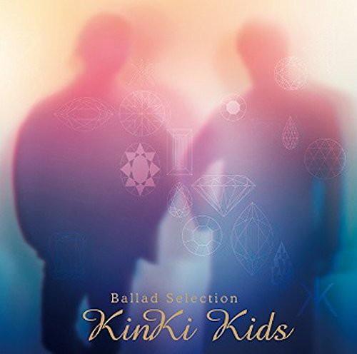 KinKi Kids/Ballad Selection(通常盤)