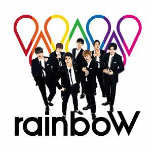 ジャニーズWEST/rainboW(初回盤A)(DVD付)
