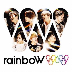 ジャニーズWEST/rainboW(初回盤B)
