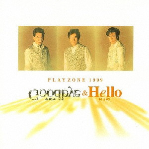 少年隊/PLAYZONE'99 Good bye&Hello
