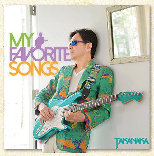 高中正義/My Favorite Songs