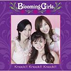 西村知美出演:Blooming