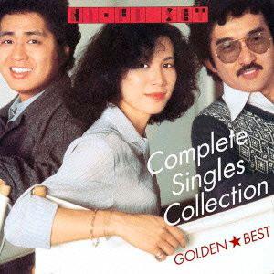 ハイ・ファイ・セット/GOLDEN☆BEST ハイ・ファイ・セット コンプリート・シングルコレクション