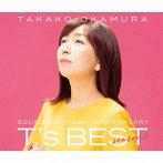岡村孝子/T's BEST season 1(通常盤)
