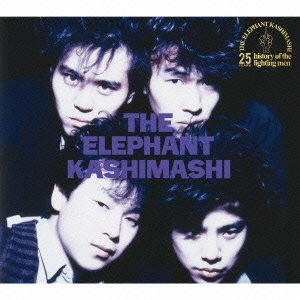 エレファントカシマシ/great album deluxe edition series 1 THE ELEPHANT KASHIMASHI deluxe edition